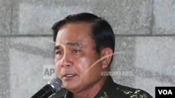 د تایلند د پوځ مشر