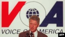 Президент Билл Клинтон выступает с речью на «Голосе Америки». 1997 год.