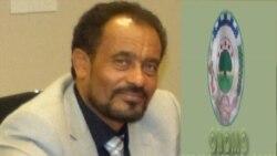 Obbo Baqqalaa Garbaa fi hoggantoonni Kongresii Federaalawa Oromoo kabiroon nyaata laggachuudhan mormirra jiran