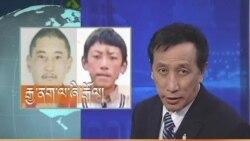 Kunleng News December 05, 2012