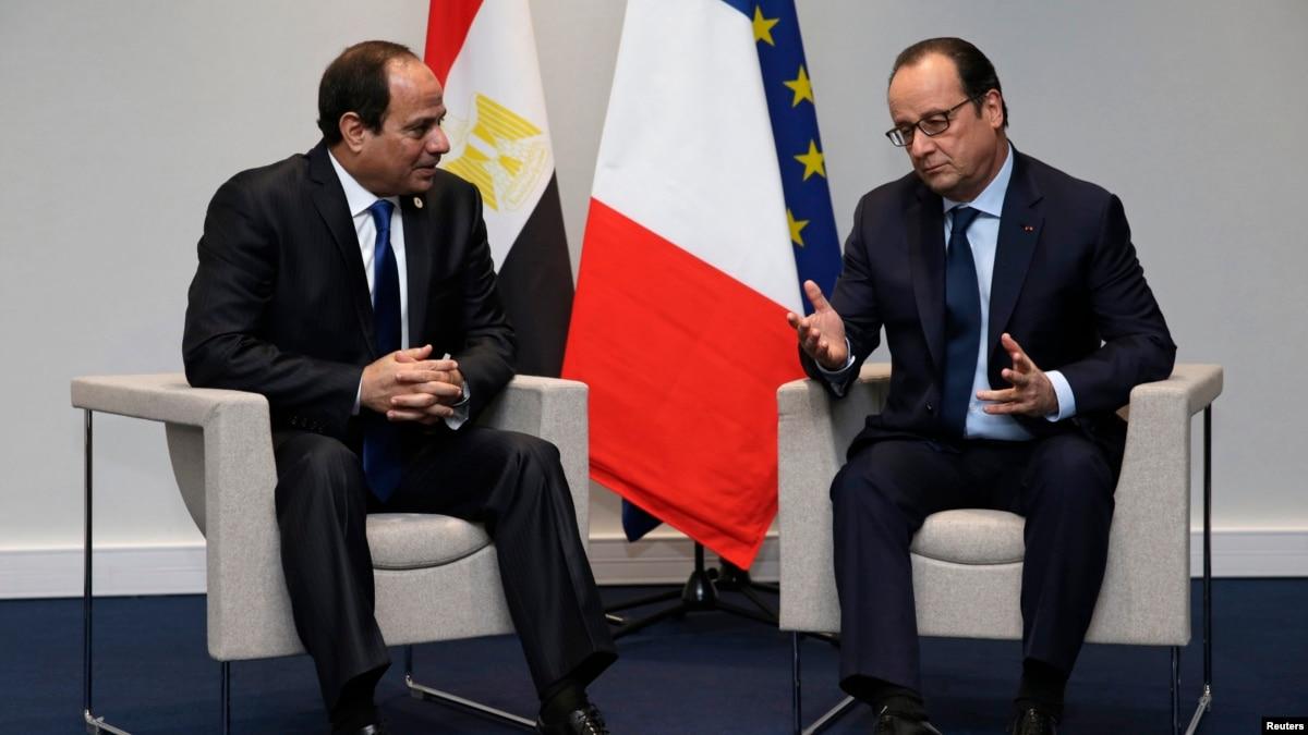 Weapons, Rights Frame Hollande's Egypt Visit