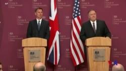 蓬佩奧重提鐵娘子戴桌爾 敦促英國不讓中國公司參與5G建設 (粵語)