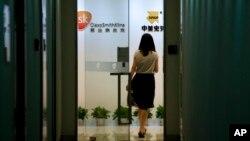 一位女士走入葛蘭素史克製藥公司在北京的一家辦事處。(資料照)