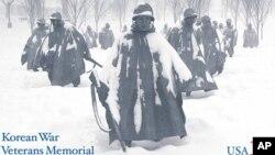 미국 워싱턴의 한국전 참전 기념공원 사진이 담긴 기념우표. (자료사진)