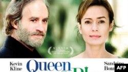 Плакат к фильму «Ход королевой»