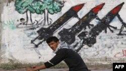 اسراییل قطعنامه سازمان ملل متحد را رد می کند