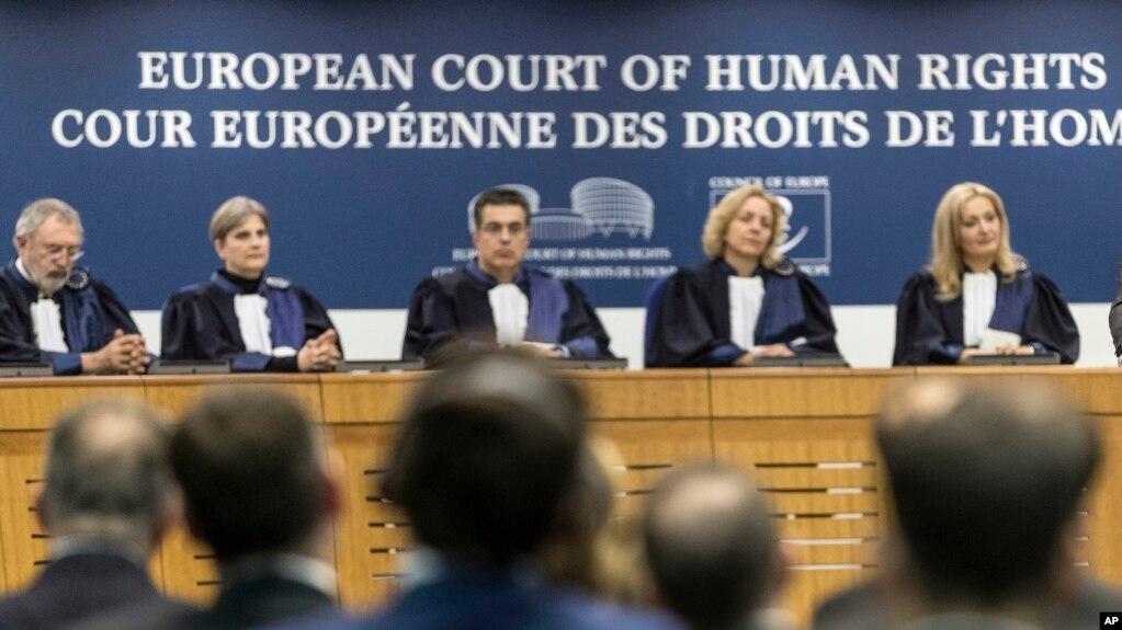 Большая палата Европейского суда по правам человека (ЕСПЧ)