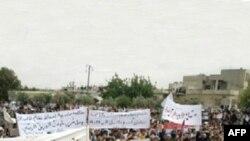 Protesti u Hami
