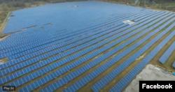 Cонячна електростанція в Нікополі