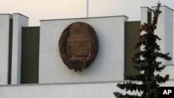 러시아 모스크바 주재 북한 대사관. (자료사진)