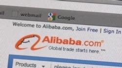 2012-05-21 粵語新聞: 阿里巴巴從雅虎回購股權