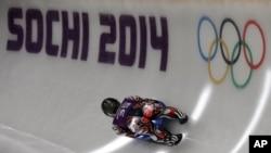 Nga, các vận động viên sẵn sàng cho Thế vận hội Sochi