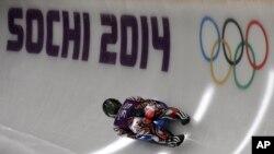 Rusia, Atlit Bersiap untuk Olimpiade