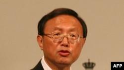 """Bộ trưởng Ngoại giao Dương Khiết Trì nói tất cả các bên nên """"giữ bình tĩnh và hãy tự chế"""""""