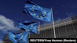 EU အလံ။ (ၾသဂုတ္ ၂၁၊ ၂၀၂၀)