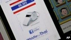 Nok Weed (Peluit), aplikasi baru untuk para pengguna smartphone yang telah diunduh sebanyak lebih dari 70 ribu orang dan banyak digunakan oleh para demonstran anti-pemerintah di Thailand (13/12).