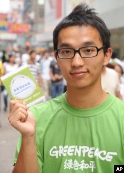 绿色和平中国分部项目主任古伟牧