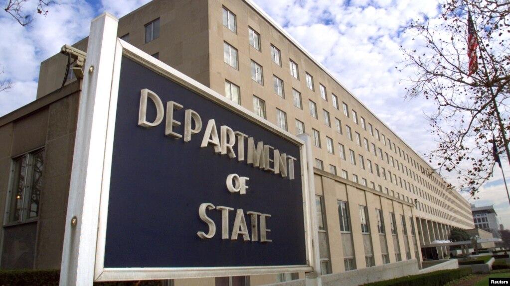 """華盛頓""""霧谷""""的美國國務院大樓。"""