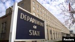 """华盛顿""""雾谷""""的美国国务院大楼。"""