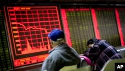 4일 중국 베이징의 증권거래소.