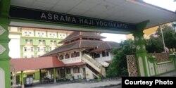 Asrama Haji Yogyakarta, salah satu tempat karantina terkait virus corona. (Foto: Kemenag DIY)