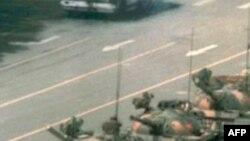 20 годовщина демократической манифестации в Пекине