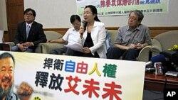 台灣人權團体記者會