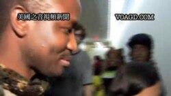 """2011-12-07 美國之音視頻新聞: 奪回國會""""抗議在華盛頓舉行"""