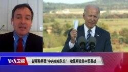 焦点对话:彭斯、哈里斯激辩中国议题 第二轮总统辩论恐破局?