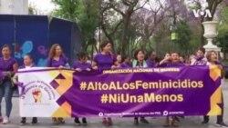 墨西哥國際婦女節前夕遊行呼籲制止針對女性暴力