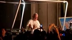 2015-07-08 美國之音視頻新聞:教宗呼籲為後代保護環境