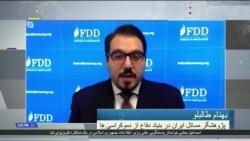گفتگو با بهنام طالبلو تحلیلگر ارشد امور ایران درباره هشدار های پمپئو به جمهوری اسلامی