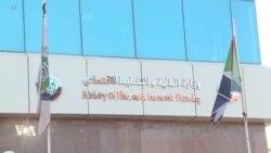 """""""Urgence économique"""" au Soudan: inflation et flambée des prix"""