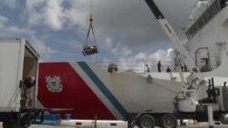 美国海岸警卫队在佛罗里达州南部缉获六吨可卡因