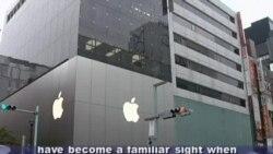 Anh ngữ đặc biệt: iPhone 5 (VOA)