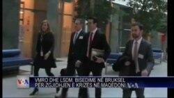 Bisedime në Bruksel për krizën në Maqedoni