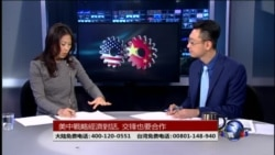 海峡论谈:美中战略经济对话, 交锋也要合作