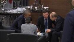 اوباما و پوتین در حاشیه اجلاس جی ۲۰ با یکدیگر گفت و گو کردند