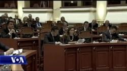 Ligji i dekriminalizimit në Shqipëri