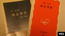 上個世紀八十年代以後,由於中日開始圍繞歷史認識糾紛,日本增加了不少研究南京大屠殺的學者,有關書籍也應運而生。