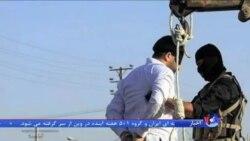 افزایش اعدام ها در ایران؛ ۴۳ اعدام در سه روز