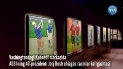 Prezident Bush chizgan rasmlar