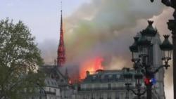 2019-04-15 美國之音視頻新聞: 巴黎聖母院大教堂週一發生大火