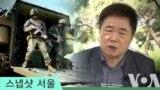 """""""종전선언 비핵화 촉진""""...""""미한동맹 약화"""" 우려도"""