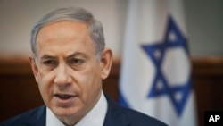 FILE - Israeli Prime Minister Benjamin Netanyahu must form a governing coalition by late Wednesday or his post will go to someone else.