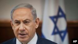 Perdana Menteri Israel Benjamin Netanyahu (Foto: dok).
