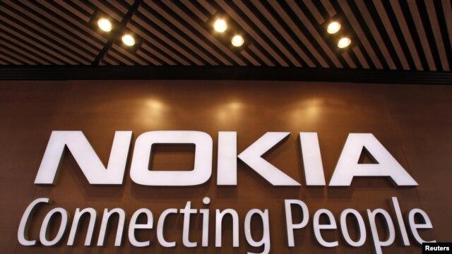 La empresa demandada interpreta de manera diferente las normas y por eso utiliza la tecnología de Nokia en EE.UU.