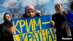基輔居民準備舉行統一集會,抗議俄羅斯併吞克里米亞
