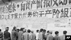 中国十年文化大革命