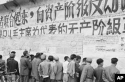 1967年11月1日,在文革中的北京,人们看大字报。文章标题号召联合起来,紧跟毛泽东路线